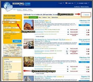 Авиабилеты в египет купить